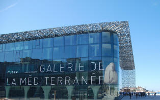 Le MuCEM de Marseille… les photos